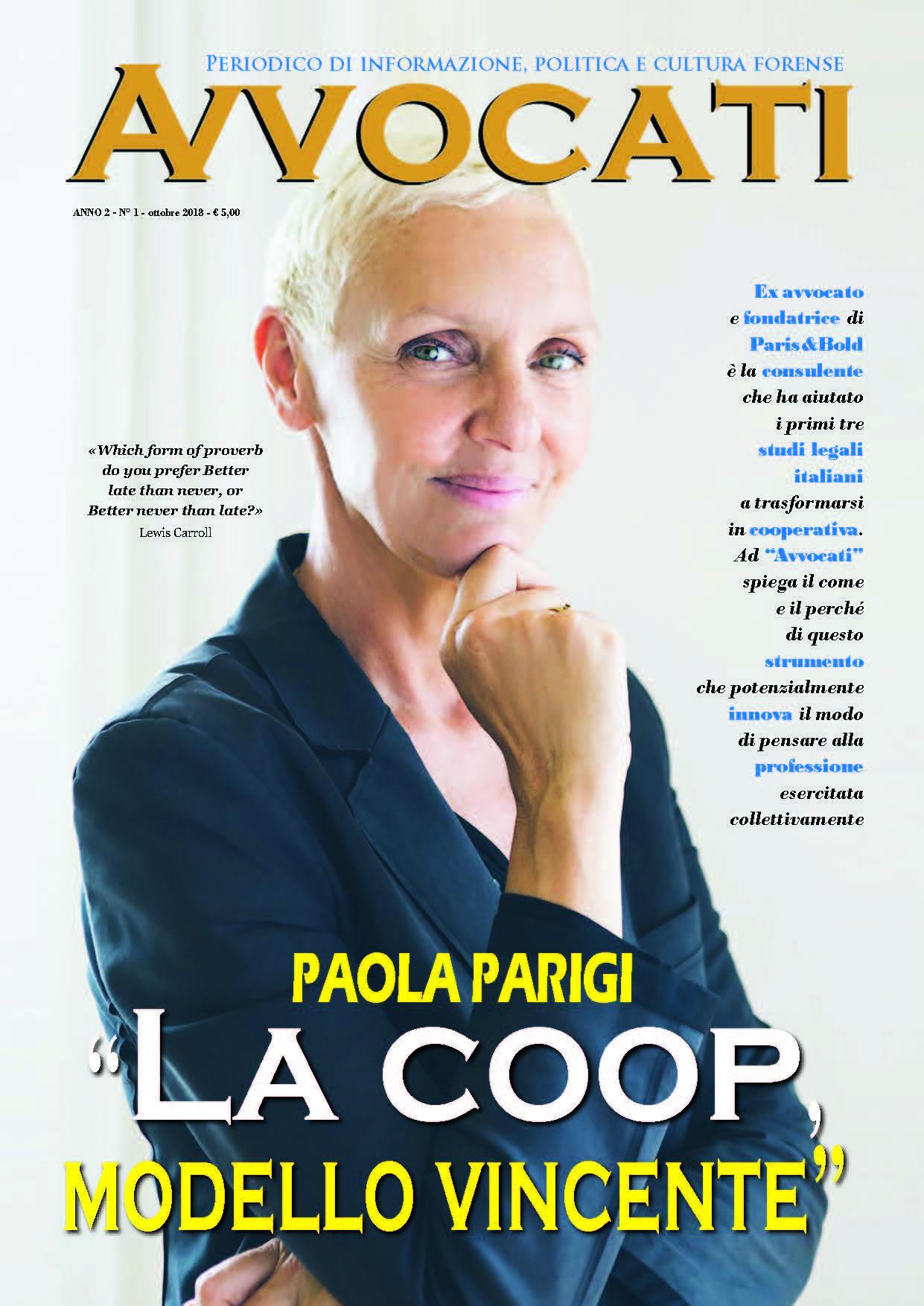 Copertina Paola Parigi